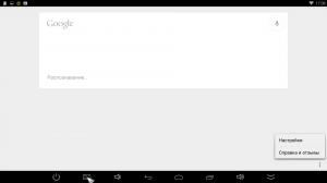 Screenshot_2014-10-04-17-06-36