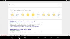 Screenshot_2014-10-04-17-07-42