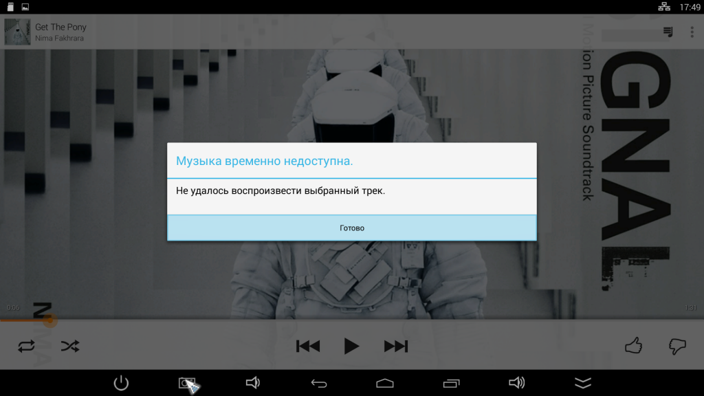 Screenshot_2014-10-04-17-49-56