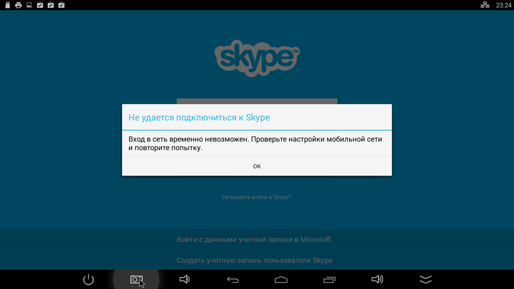 Screenshot_2014-10-04-23-24-07