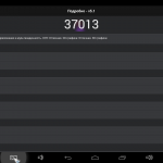 Screenshot_2014-10-17-19-02-31